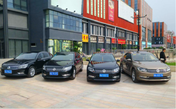 Private Xian Airport transfer